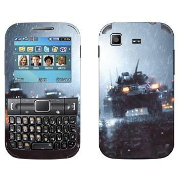 Виниловая наклейка «БМП - Battlefield» на телефон Samsung C3222 Duos