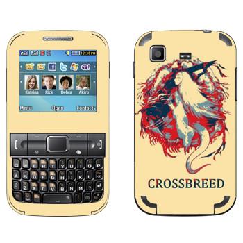 Виниловая наклейка «Dark Souls Crossbreed» на телефон Samsung C3222 Duos