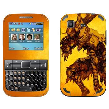 Виниловая наклейка «Dark Souls Hike» на телефон Samsung C3222 Duos