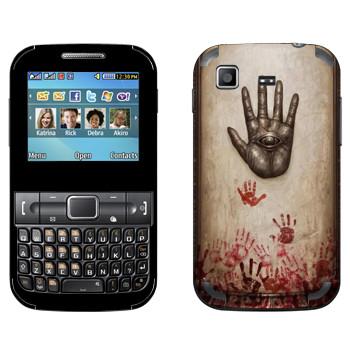 Виниловая наклейка «Dark Souls ладонь с глазом» на телефон Samsung C3222 Duos