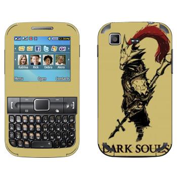 Виниловая наклейка «Dark Souls охранник» на телефон Samsung C3222 Duos