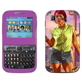 Виниловая наклейка «Девушка афро - GTA 5» на телефон Samsung C3222 Duos