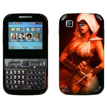 Виниловая наклейка «Девушка-ассасин» на телефон Samsung C3222 Duos