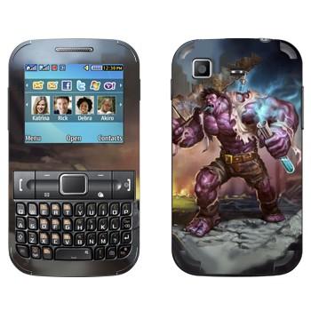 Виниловая наклейка «Доктор Мундо - Сумасшедший из Зауна» на телефон Samsung C3222 Duos