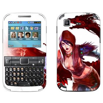 Виниловая наклейка «Dragon Age - Девушка с драконом» на телефон Samsung C3222 Duos