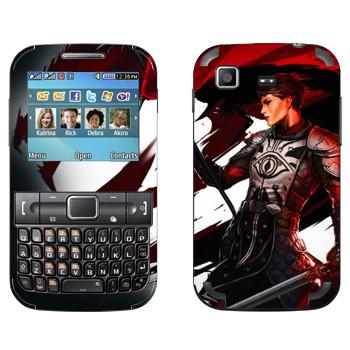 Виниловая наклейка «Dragon Age - Девушка воин» на телефон Samsung C3222 Duos