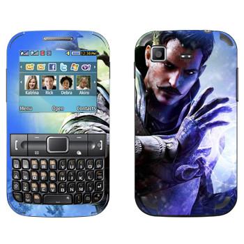 Виниловая наклейка «Dragon Age - Маг» на телефон Samsung C3222 Duos