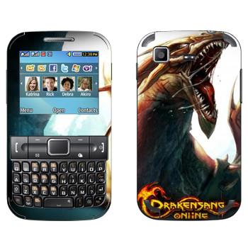 Виниловая наклейка «Drakensang dragon» на телефон Samsung C3222 Duos