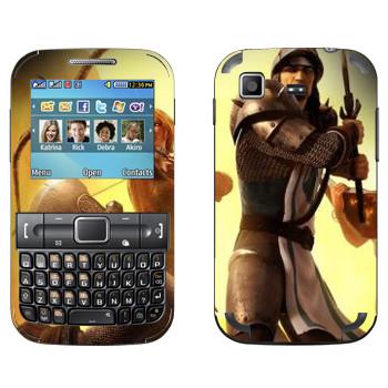Виниловая наклейка «Drakensang Knight» на телефон Samsung C3222 Duos