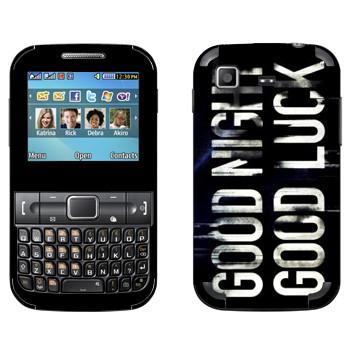 Виниловая наклейка «Dying Light black logo» на телефон Samsung C3222 Duos