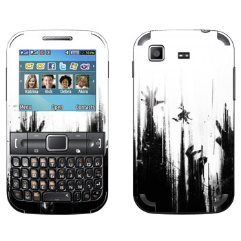Виниловая наклейка «Dying Light руки зомби» на телефон Samsung C3222 Duos