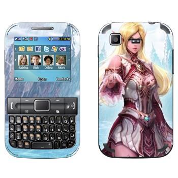 Виниловая наклейка «Эльфийка - Lineage 2» на телефон Samsung C3222 Duos