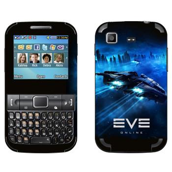 Виниловая наклейка «EVE космический корабль» на телефон Samsung C3222 Duos