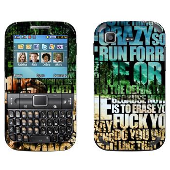 Виниловая наклейка «Far Cry 3 - надписи» на телефон Samsung C3222 Duos
