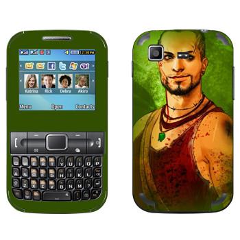 Виниловая наклейка «Far Cry 3 - Вас Монтенегро» на телефон Samsung C3222 Duos