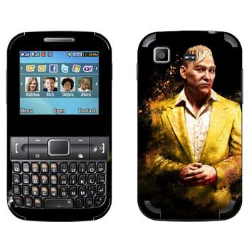 Виниловая наклейка «Far Cry 4 - Пэйган в желтом костюме» на телефон Samsung C3222 Duos