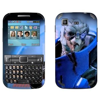 Виниловая наклейка «Гаррус Вакариан - Mass effect» на телефон Samsung C3222 Duos