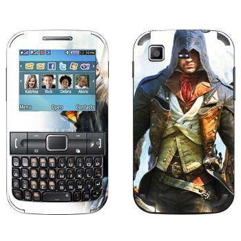 Виниловая наклейка «Герои компьютерных игр» на телефон Samsung C3222 Duos
