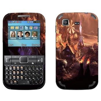 Виниловая наклейка «Город - League of Legends» на телефон Samsung C3222 Duos