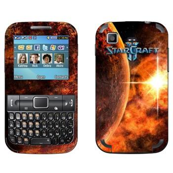 Виниловая наклейка «Горячая планета - Starcraft 2» на телефон Samsung C3222 Duos