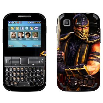 Виниловая наклейка «Ханзо Хасаши - Mortal Kombat» на телефон Samsung C3222 Duos