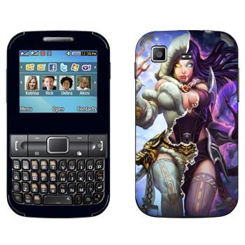 Виниловая наклейка «Hel : Smite Gods» на телефон Samsung C3222 Duos