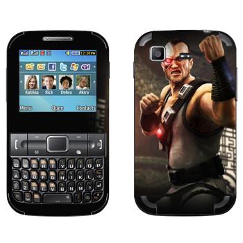 Виниловая наклейка «Кано - Mortal Kombat» на телефон Samsung C3222 Duos