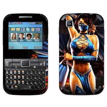 Виниловая наклейка «Китана - Mortal Kombat» на телефон Samsung C3222 Duos
