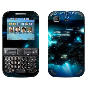 Виниловая наклейка «Крейсер - StarCraft 2» на телефон Samsung C3222 Duos