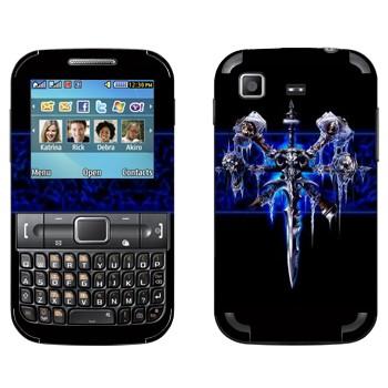 Виниловая наклейка «Легендарный меч «Ледяная скорбь» - Warcraft» на телефон Samsung C3222 Duos