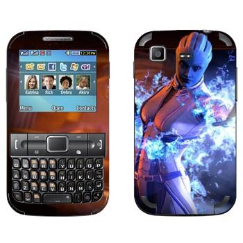 Виниловая наклейка «Лиара Т'Сони - Mass effect» на телефон Samsung C3222 Duos
