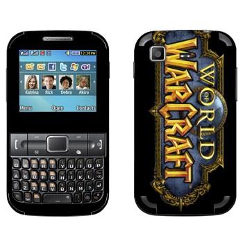 Виниловая наклейка «Логотип World of Warcraft вертикальный» на телефон Samsung C3222 Duos