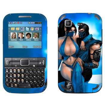 Виниловая наклейка «Mortal Kombat сладкая парочка» на телефон Samsung C3222 Duos