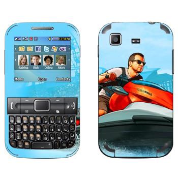 Виниловая наклейка «Мужик на водном мотоцикле - GTA 5» на телефон Samsung C3222 Duos