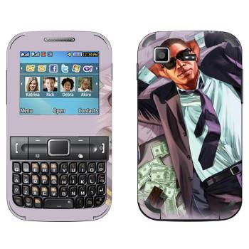 Виниловая наклейка «Мужик с деньгами - GTA 5» на телефон Samsung C3222 Duos