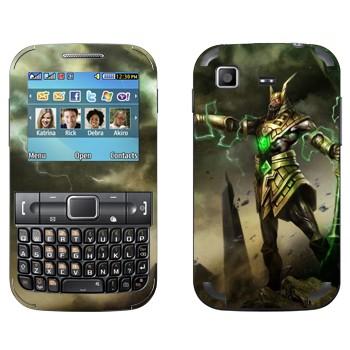 Виниловая наклейка «Насус - Хранитель песков» на телефон Samsung C3222 Duos