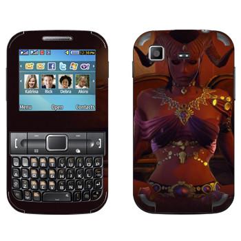 Виниловая наклейка «Neverwinter Aries» на телефон Samsung C3222 Duos