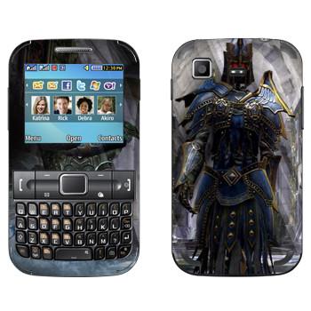 Виниловая наклейка «Neverwinter Armor» на телефон Samsung C3222 Duos