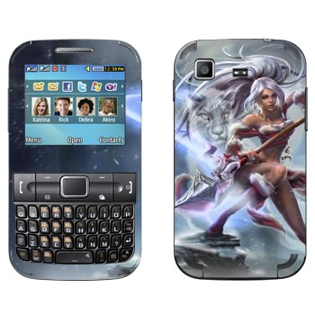 Виниловая наклейка «Нидали - Дикая охотница» на телефон Samsung C3222 Duos