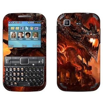 Виниловая наклейка «Огненный дракон над крепостью - World of Warcraft» на телефон Samsung C3222 Duos