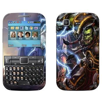 Виниловая наклейка «Орк - World of Warcraft» на телефон Samsung C3222 Duos