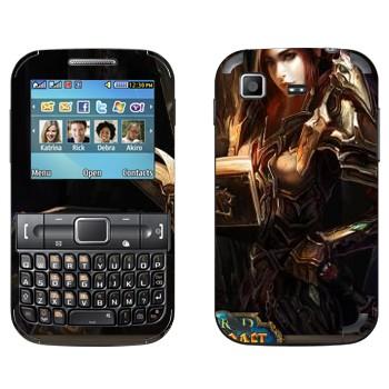 Виниловая наклейка «Паладин человек - World of Warcraft» на телефон Samsung C3222 Duos