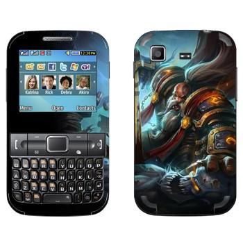 Виниловая наклейка «Паладин гном - World of Warcraft» на телефон Samsung C3222 Duos