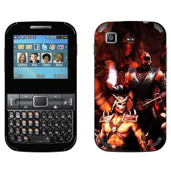 Виниловая наклейка «Персонажи Mortal Kombat» на телефон Samsung C3222 Duos