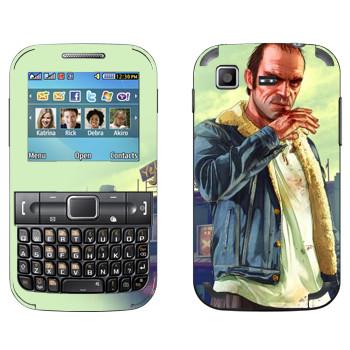 Виниловая наклейка «После драки - GTA 5» на телефон Samsung C3222 Duos