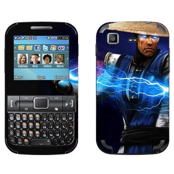 Виниловая наклейка «Рэйден Mortal Kombat» на телефон Samsung C3222 Duos