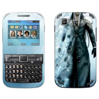 Виниловая наклейка «Сефирот - Final Fantasy» на телефон Samsung C3222 Duos