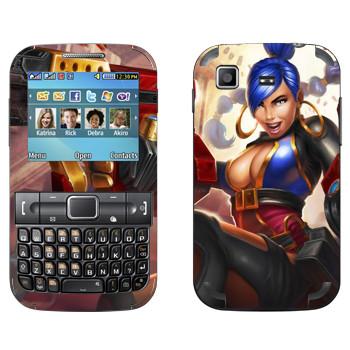 Виниловая наклейка «Shards of war Калибри» на телефон Samsung C3222 Duos