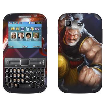 Виниловая наклейка «Shards of war Ryudo» на телефон Samsung C3222 Duos