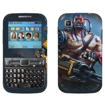 Виниловая наклейка «Shards of war Вулкан» на телефон Samsung C3222 Duos